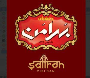 logo saffron bahraman